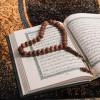 Menyelami Kecintaan Kaum Muslimin Terhadap Al-Qur'an